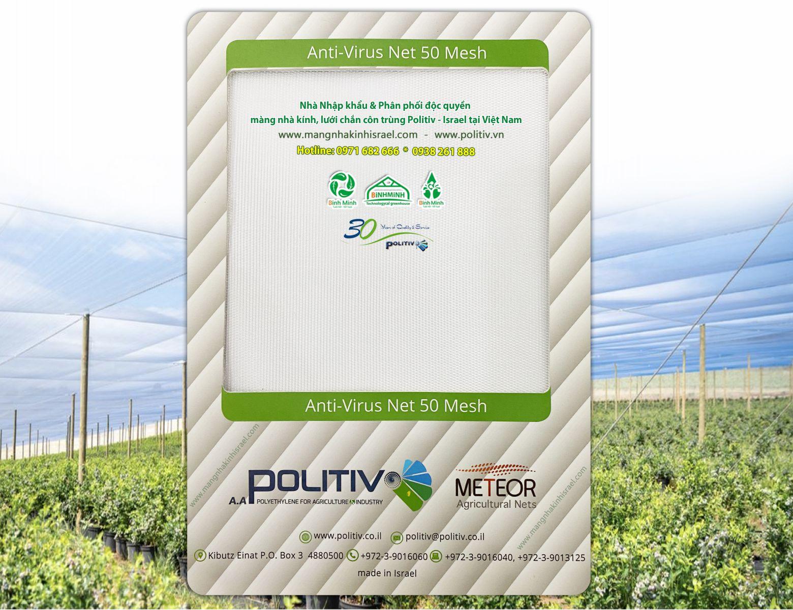 Lưới chắn côn trùng Politiv Israel 2.15m x 50m (Anti - Virus Net)